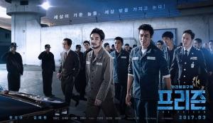 The Prison movie
